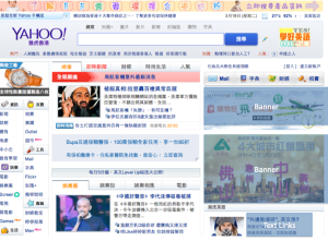 Yahoo Home Page Screen Cap