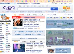 Yahoo Home Page Screen Cap